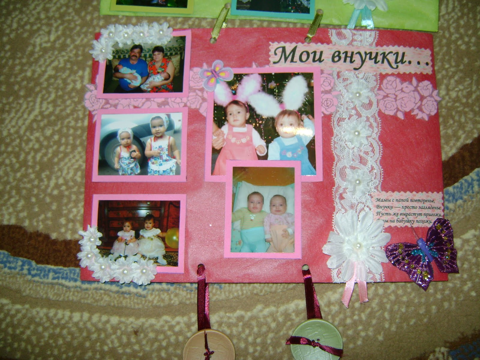 Подарок маме на 60 лет от дочери своими руками 38