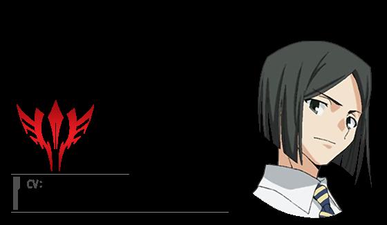 Waver Velvet (CV: Daisuke Namikawa)