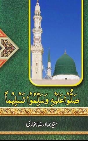 Sallu Allehe Wasallemoo Tasleemaa By Syed Hammad Raza Bukhari