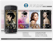 This version of the Fifth Edition for S60 and Symbian ^ 3 touchscreen phone .