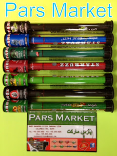 Starbuzz Electronic Cigarettes at Pars Market