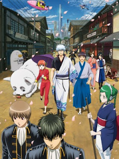Gintama Online