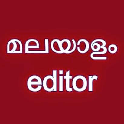 malayalam word typing software free