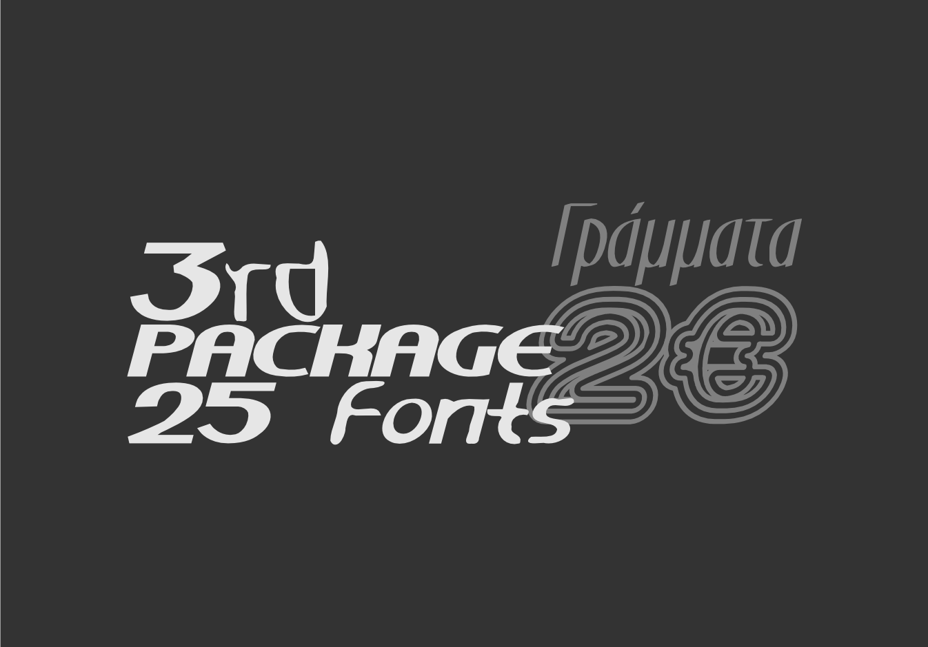 3rd Package 25 PV Fonts - 2€