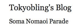 Tokyobling's Blog