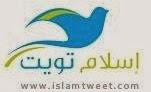 http://www.islamtweets.com/