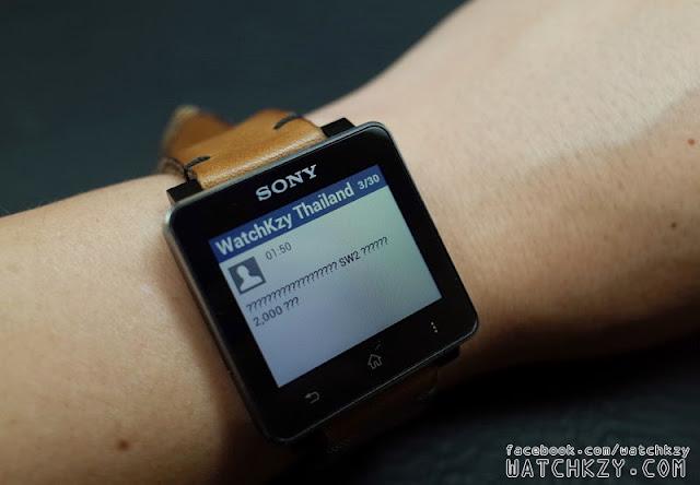 Sony SmartWatch 2 อ่านภาษาไทยบน Facebook ไม่ได้ (แต่ความจริงทำได้)