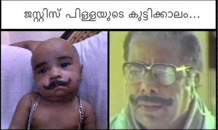 Photocomment4u: Funny Comedy Pictures Malayalam