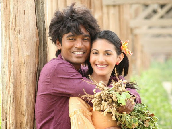Anekudu Movie New Photos Stills