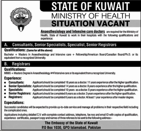 Vacancies in Embassy of The State of Kuwait Islamabad