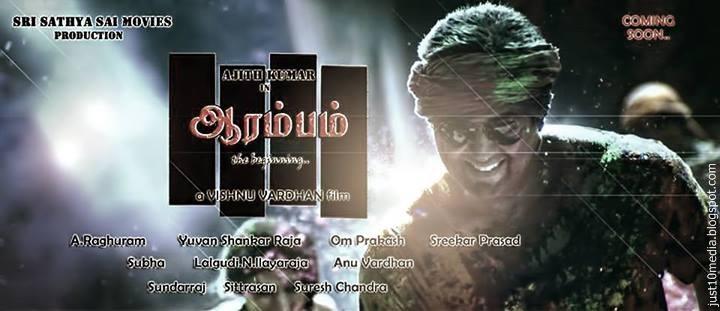 Thala Ajith 53th Movie Arrambam Movie Posters | Just 10 Media