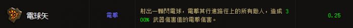 QQ图片20140915180137.png