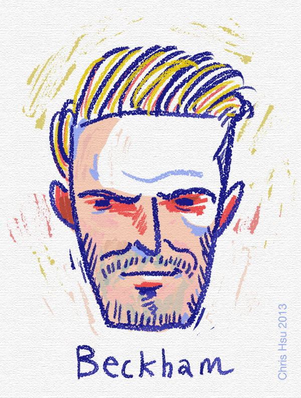 David Beckham Illustration by Chris Hsu
