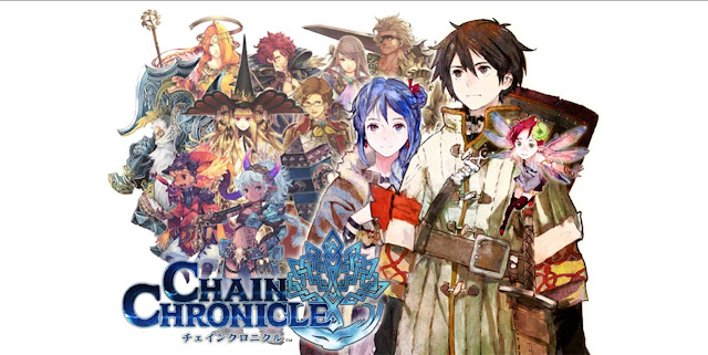 Chain Chronicle HD Cover