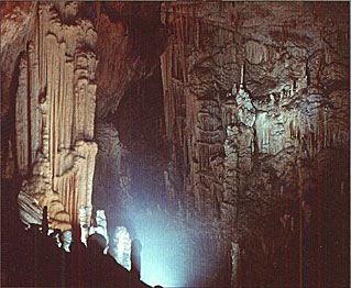 essay about jeita grotto What's the difference between stalactite and stalagmite jeita grotto, a set of 2 interconnected limestone caves is the pride of lebanon and the longest cave in the middle east it has been featured as a finalist in the new 7 wonders of nature.