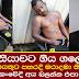 Sri Lankan youth Murdered In Malaysia