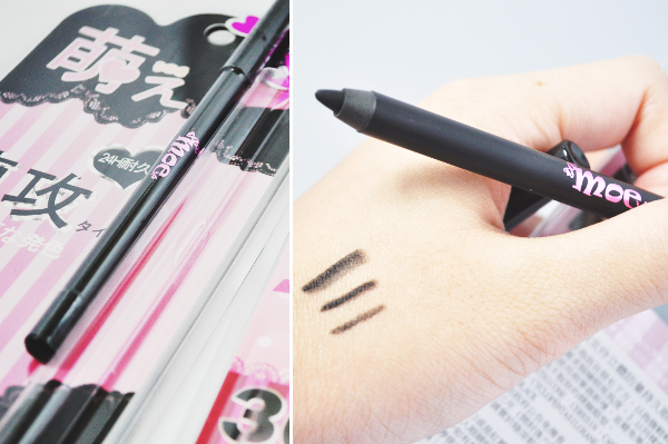 iMomoko eyeliner review