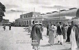 محطة القطار القديمة بالإسكندرية
