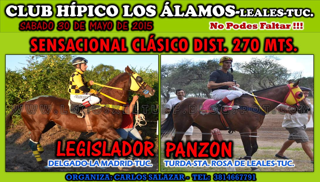 30-5-15-HIP. LOS ALAMOS-CLAS.1