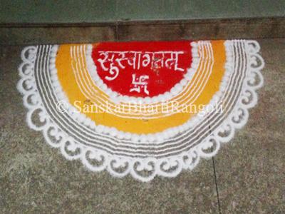 Semi Circle Rangoli
