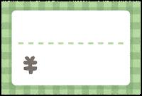 値札のテンプレート(緑)