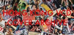 The Hong Kong VCD Cover Archive