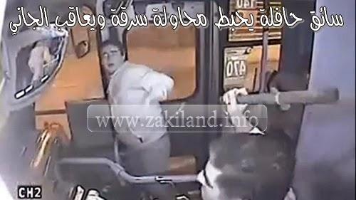 Chilian bus driver traps thief with bus door and beats him with bat سائق حافلة يحبط محاولة سرقة ويعاقب الجاني