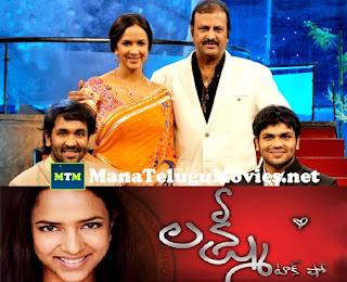 Mohan Babu,Vishnu,Manoj in Lakshmi Talk Show -Updated