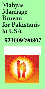 Pakistani matrimonial in USA