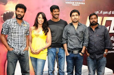 Vedi Audio Launch photos