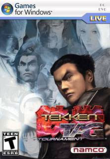 Download Tekken Tag Tournament (PC)