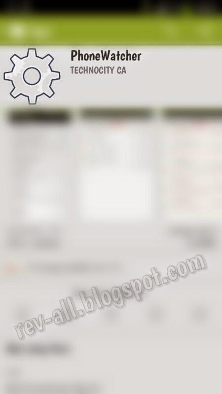 Ikon PhoneWatcher - aplikasi penyadap SMS dan riwayat panggilan (rev-all.blogspot.com)