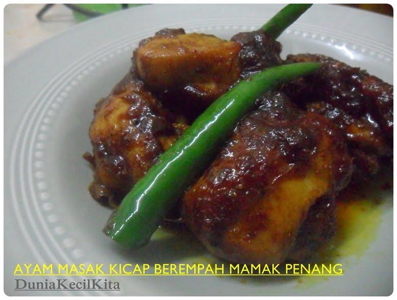 Resepi Nasi Minyak Mamak Haji