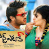 Selavanuko Song Lyrics : Heart Attack Telugu Songs Lyrics