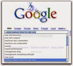 আপনার Google অনলাইন web history সাফ করুন