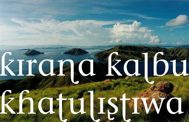 Kirana Kalbu Khatulistiwa