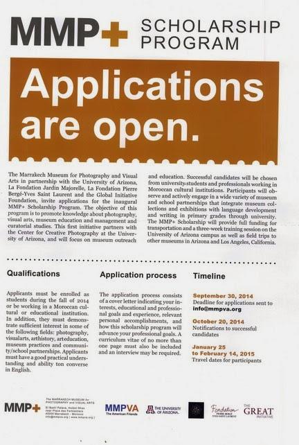 فتح باب الترشيح للحصول على منحة متحف مراكش للتصوير الفوتوغرافي والفنون البصرية ( MMP+ Scolarship Program)