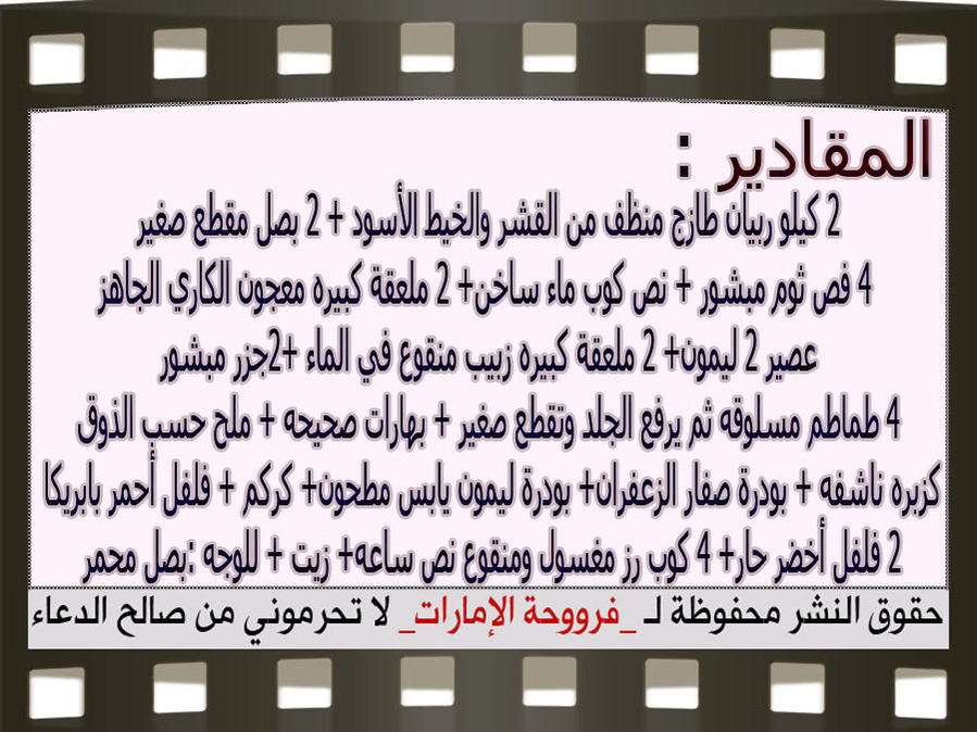 http://4.bp.blogspot.com/-ngdrvd9tvuA/VbutpMJz0PI/AAAAAAAAUXg/gxYD_pwC4v0/s1600/3.jpg