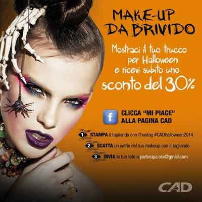 sconto 30% CAD makeup