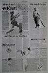 सचिन की चोटों और टेनिस एल्बो पर