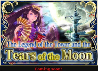 Rage of Bahamut New Tears of the Moon Event