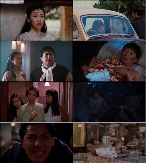 Pedicab Driver (群龍戲鳳) (1989) (Full movie) ~ Stickgrappler