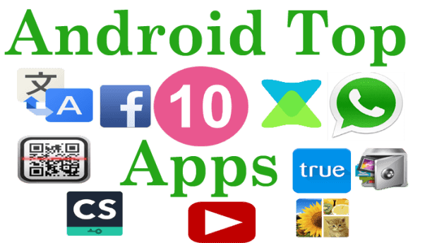 10 Useful Android Apps