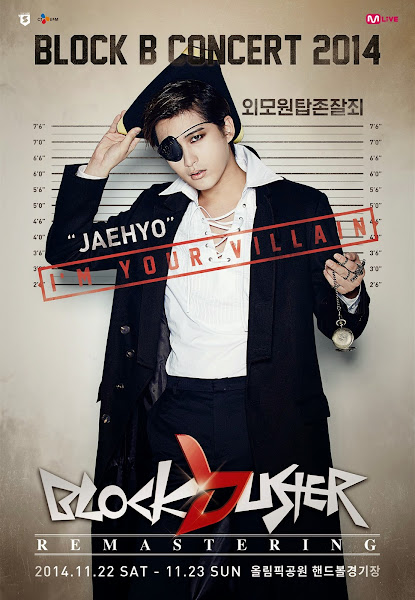 Jaehyo 2014 Blockbuster Remastering