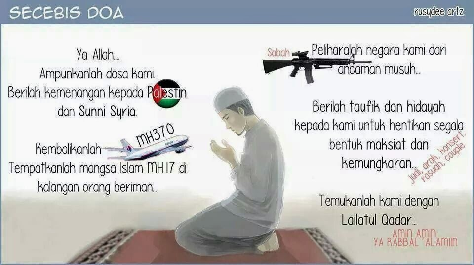 #prayforpalestin #prayformh17 #MH17
