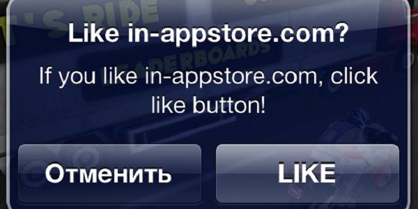 like app in app store