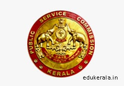 Kerala PSC LDC (Lower Division Clerk) Exam Shortlist All District