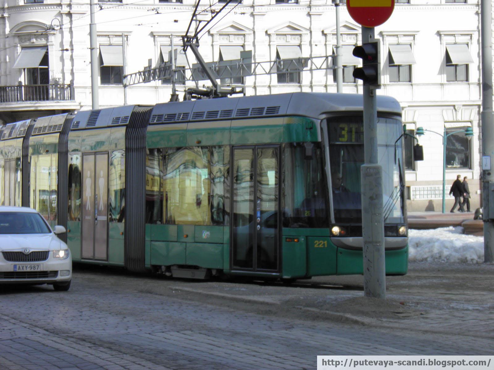 трамвайчик хельсинский