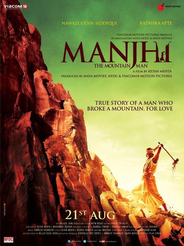 Manjhi - The Mountain Man : Releasing Date, Trailer