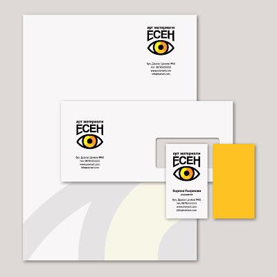 Есен (Autumn) identity design